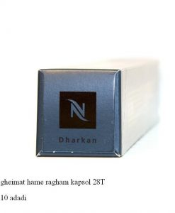 Nespresso capsules for nespresso coffee machines