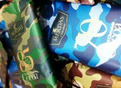 شکلات ارتشی مرداس