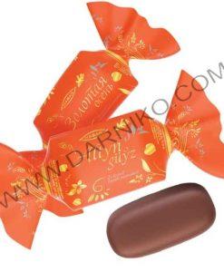 شکلات نوروز پرتقالی
