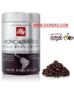 قهوه سینگل اوریجین برزیل ایلی illy brazil coffee