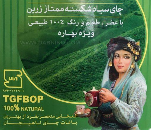 چای سیاه بهاره لاهیجان