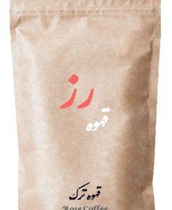 قهوه ترک دارک روست 250 گرمی رز