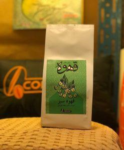 پودر قهوه سبز لاغری خالص