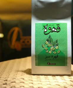 قهوه سبز خالص لاغری green coffee