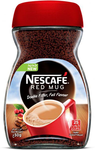 قهوه فوری کلاسیک 50 گرمی
