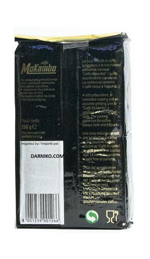 قهوه موکامبو پاکت وکیومی 250 گرمی مدیوم روست اسپرسو و موکاپات