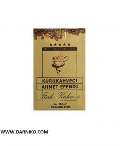 قهوه ترک احمد افندی Ahmet Efendi