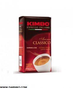 پودر قهوه آروما کلاسیکو کیمبو KIMBO AROMA CLASSICO Ground Coffee