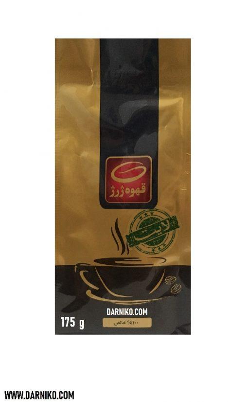 قهوه ترک لایت ژرژ 175 گرمی Turkish Coffee George