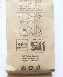 دان قهوه عربیکا ترکیبی ست کافی