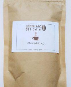 قهوه ترک ست در بسته های 150 گرمی set
