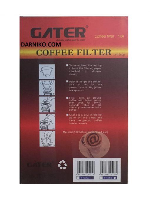 فیلتر کاغذی وی V60 سایز 103 گاتر 40 عددی GATER فیلتر قهوه جوش کاغذی سفید
