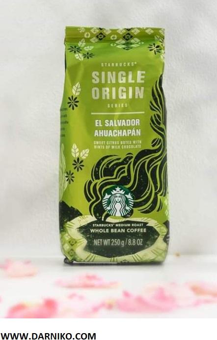 دانه قهوه السالوادور سینگل اورجین استارباکس آهواچاپان