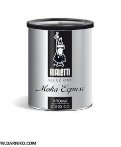 پودر قهوه بیالتی موکا اکسپرس آروما کلاسیکو BIALETTI Moka Express AROAMA Classico