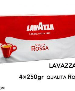 پودر قهوه لاواتزا قرمز کوالیتا روسا (کیفیت قرمز)Lavazza Qualità Rossa