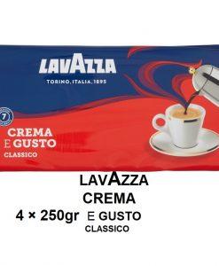 پودر قهوه کرما گوستو کلاسیکو لاوازا Lavazza Crema e Gusto Classico