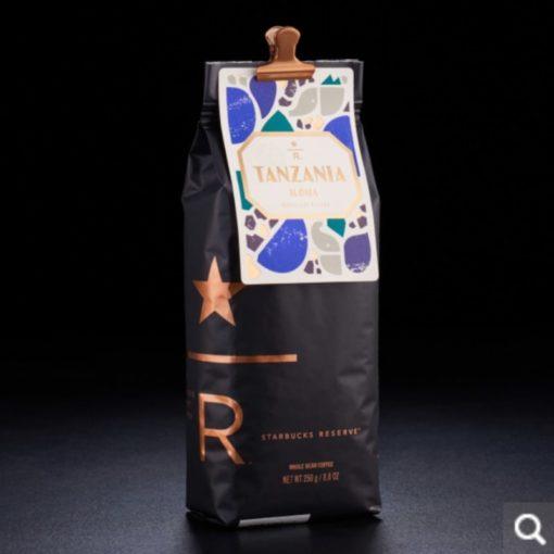 دانه قهوه تانزانیا ایلوما استارباکس رزرو Starbucks Reserve® Tanzania ILOMA cafe