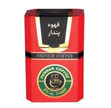 پودر قهوه فرانسه پندار